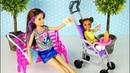 Куклы Барби Няня Скиппер и Супер Коляска Игрушки Для девочек Новый Набор Ikuklatv Школа