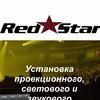 Redspkz Kazakhstan