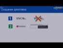 Что такое смарт баннеры Яндекс Директ Настройка смарт баннеров Яндекс Директ. Ро