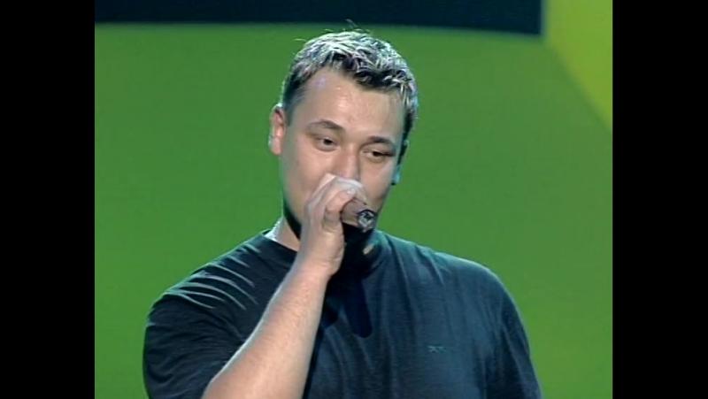 Руки Вверх! - Прости (Концерт Здравствуй это я... Москва) 2000 год