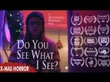 Ты видишь то же,что и я / Do You See What I See (2016)[RUS_Колобок]
