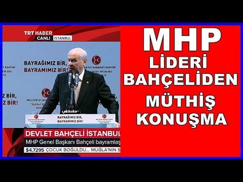 MHP Lideri Devlet Bahçelinin Bayramlaşma Programı Konuşması 16 Haziran 2018