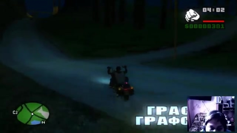 GTA San Andreas Russia Forever 1-Первый Летсплей По GTA Дмитрия Невзорова [© Let,s Play GTA]