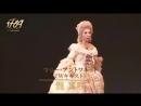 «1789. Любовники Бастилии»