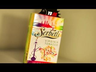 Serbetli
