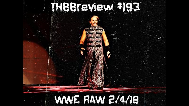 WWE Monday Night RAW 02 04 2018 WOKEN Matt Hardy vs Goldust