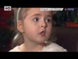 #ВТЕМЕ - О чем звездные дети просят Деда Мороза