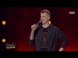 Stand Up: Слава Комиссаренко - Бедность белорусов