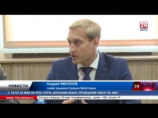 Мэр французского Мариньяна Э. Ле Диссэ: «Я уважаю самостоятельное решение крымчан, которые выбрали Россию. Таков глас народа»