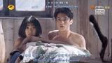 ENG + ROM For You - Meteor Garden OST - F4 (Dylan Wang, Guan Hong, Liang Jingkang, Wu Caeser)