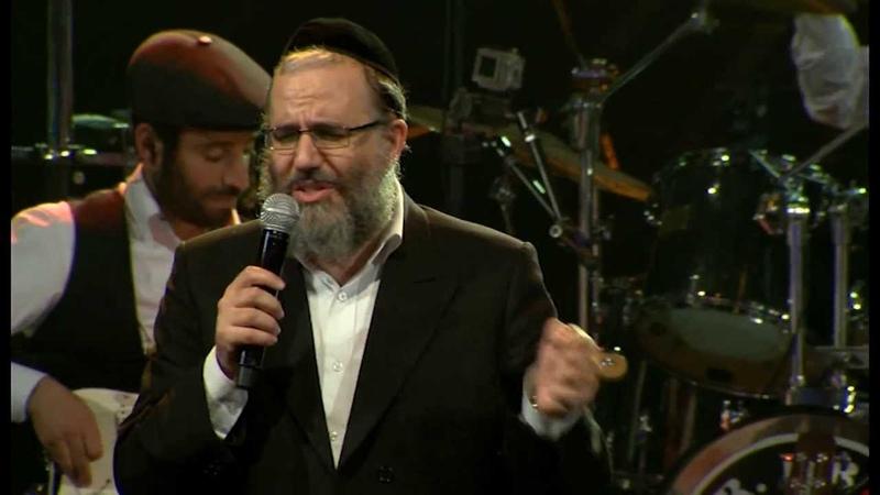 קומזינג 2 שלמה כהן ומלאכים Kumzing 2 Shlomo Cohen Umalochim