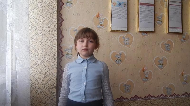 Анастасия Белгородская: