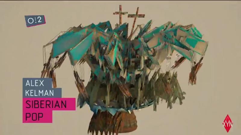 Alex Kelman — Siberian Pop (о2тв)