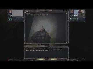 [Мануэль] ЛУЧШИЙ СТЕЛС МОД НА STALKER #2