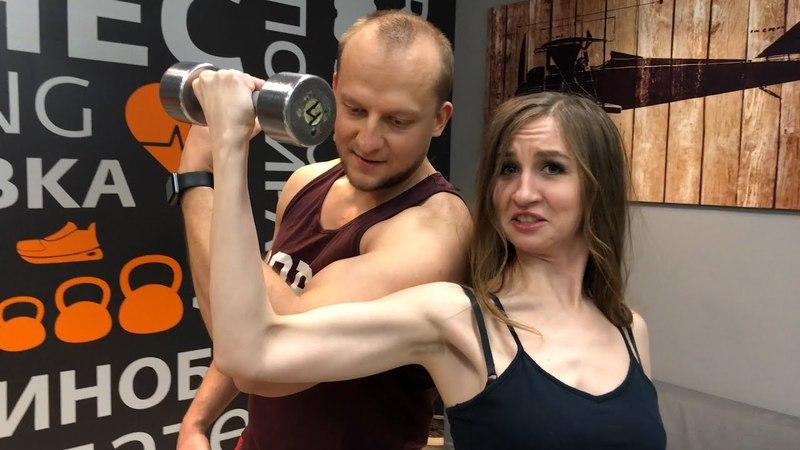Фитнес клуб★Обзор на бургер★Опросы на Арбате