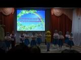 Детский отчетный концерт под песню