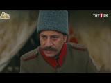 Осада Эль-Кута (Мехметчик) 2 серия. Отрывок - экслюзив