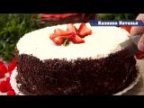 Торт Праздничный Удивите себя и своих гостей, он необыкновенный!