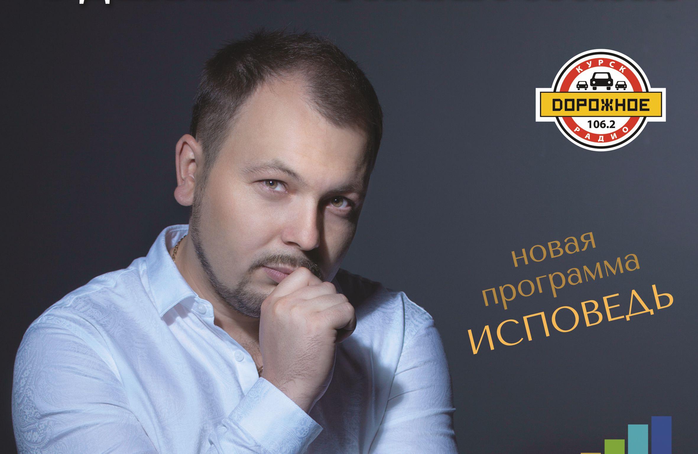 Купить билеты на Ярослав Сумишевский