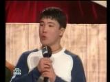 КВН Турсынбек Кабатов 2002 Первые выступления (Сборная Астаны, Астана.kz)