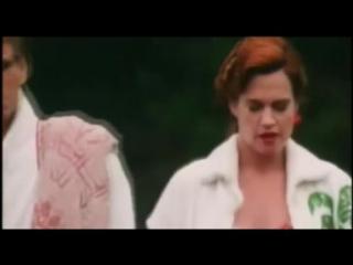 Лолита (1997) Удалённые Сцены