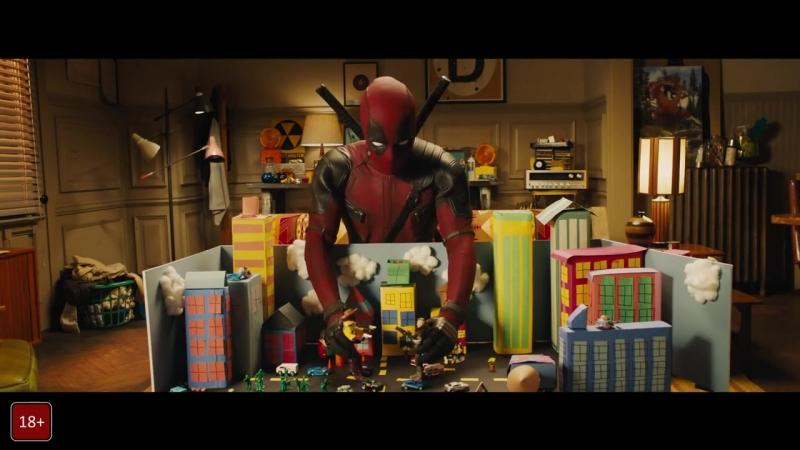 Дэдпул 2(2018) русский трейлер HD на КиноША.нет