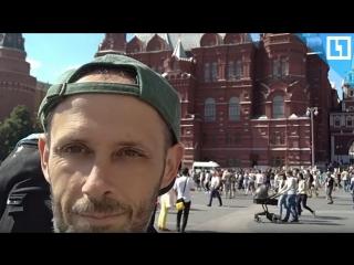 Английский болельщик хочет остаться в России