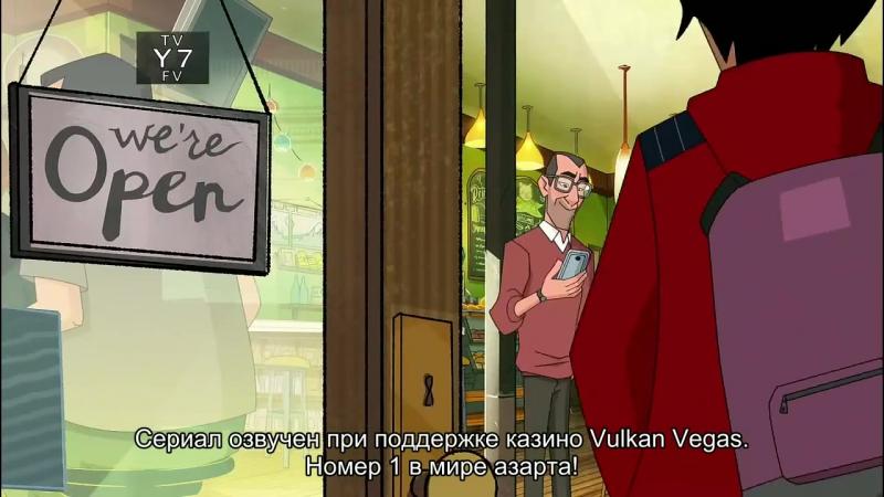 Big.Hero.6.The.Series.S01E01.720p.HDTV.ColdFilm.Ru