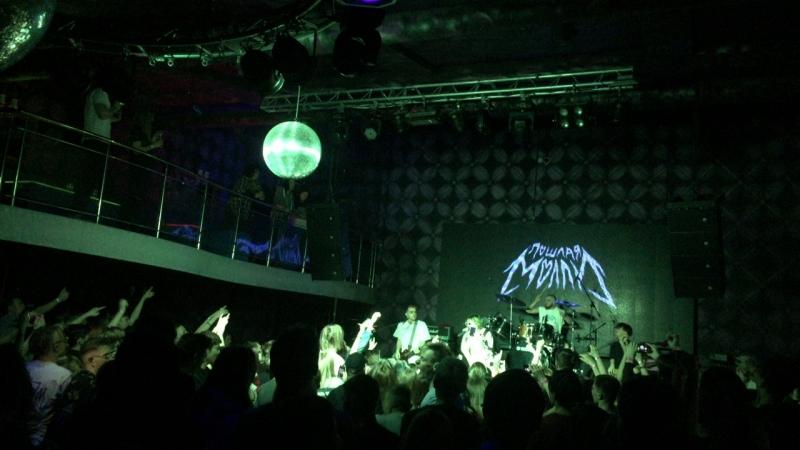 LED NIGHT CLUB CONCERT HALL Live