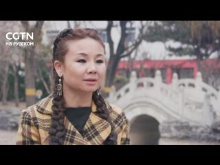 «Взгляд со стороны» - На вопросы ответила аспирантка Пекинского университета языка и культуры - Жанар Токтарбай