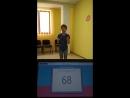 Тимофей, 8 лет 💯 двузначных чисел с формулами Маленькие друзья на скорости 1.3