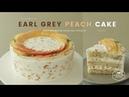 천도 복숭아 꽃이 활짝~💐 얼그레이 복숭아 케이크 만들기 : Earl grey Peach Cake Recipe - Cooking tree 쿠킹