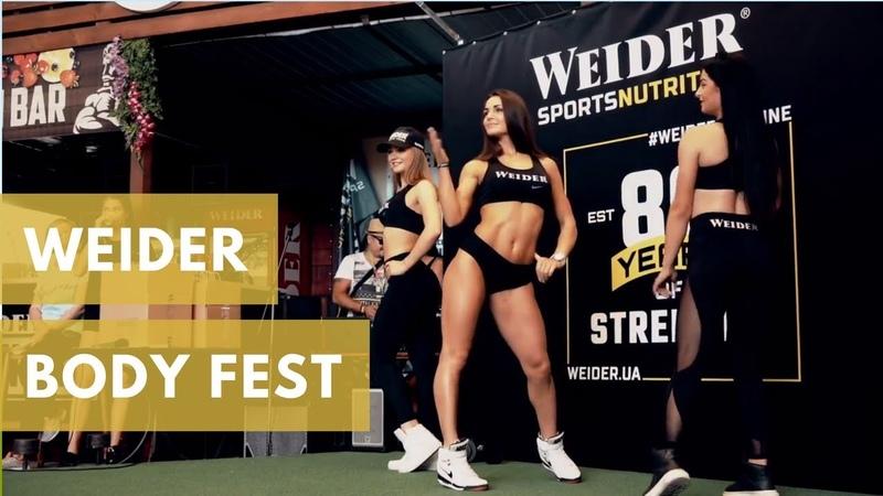 Weider Body Fest - Fitness models