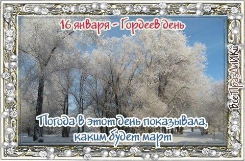 https://pp.userapi.com/c824409/v824409874/86305/-JFWEoDZXdw.jpg