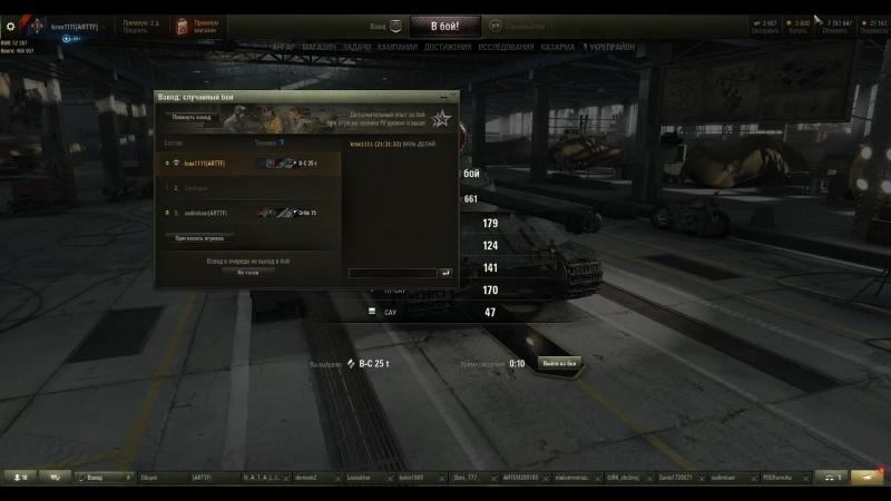 Krax World-Of-Tanks - live » Freewka.com - Смотреть онлайн в хорощем качестве