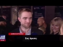 Robert Pattinson talks to ANT1 about his new film