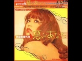 Various Queen Of Japanese Pops 60s-70s