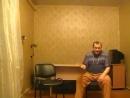обучение: классический гипноз