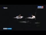 Подготовительные репетиции к Фестивалю театров малых городов России идут в Вольске