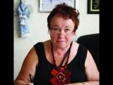 Мизонова Наталья Григорьевна