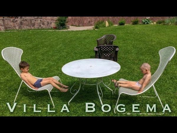 Всей семьёй в загородном клубе Villa Bogema