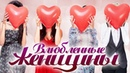 Влюбленные женщины. Серия 1. Смотреть онлайн в FullHD качестве