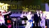 Валерий ЗАЛКИН - Одинокая ветка сирени (remake)