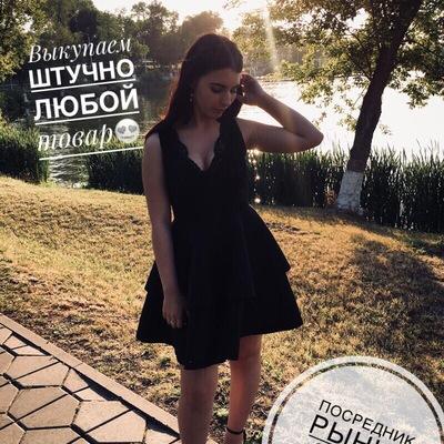 Людмила Манго