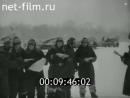 2 Начало конца (военная хроника, СССР) 1942 год