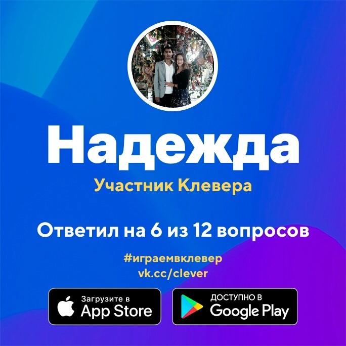Надежда Дмитриевна   Екатеринбург