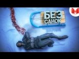 "Mr. Marmok Call of Duty  WWII ""Баги, Приколы, Фейлы"" (Full HD 1080)"