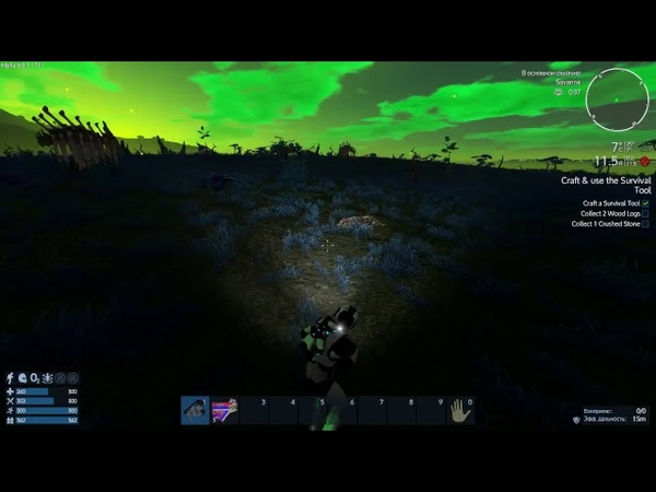 Empyrion: Galactic Survival Продолжаем выживать на хардкоре