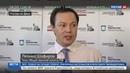 Новости на Россия 24 • В Ростовской области власти поддержат свыше 30 некоммерческих организаций