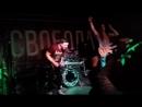 Cyanide Grenade - Bite It, You Scum (GG Allin cover ft. Slowkill,Bastard Youth,Kaban Железный Кулак)